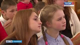 Смоленское отделение Детского фонда отметило юбилей