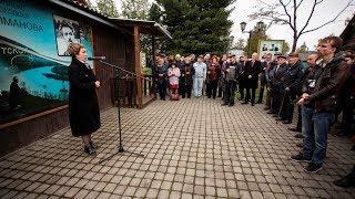 В Сургуте отметили годовщину высадки геологоразведчиков