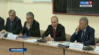 Отделение Фонда президентских грантов откроют в Новосибирске