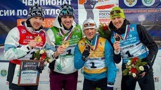 Югорчане завоевали две награды на эстафете Чемпионата России по биатлону