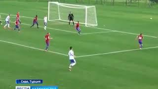 Калининградская «Балтика» в контрольным матчем разгромила клуб армейцев со счётом 3:0