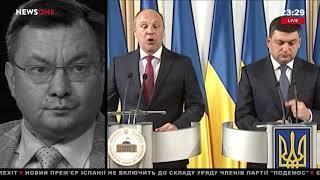 Пиховшек: Украина – страна-клиент США, не стоит позориться попытками торговли с Ираном 04.06.18