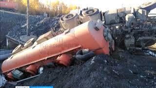 В Новоангарске бензовоз вылетел в кювет и перевернулся