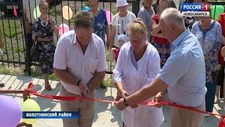 Новый ФАП открыли в поселке Ояш Болотнинского района