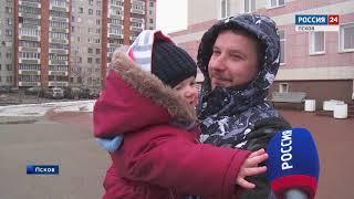 Вести-24. Псков. 14.03.2018