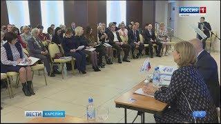 Конференция регионального отделения партии Единая Россия
