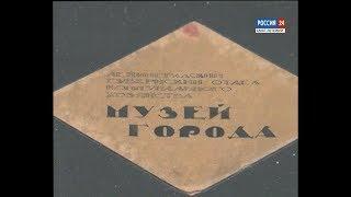 ВЕСТИ 24  Санкт-Петербург от 4.10.18
