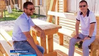 В Зеленоградске открылся первый кемпинговый лагерь в области
