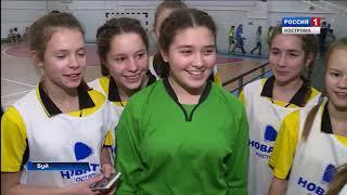 В Буе прошли областные соревнования по женскому мини-футболу на кубок компании «НОВАТЭК»