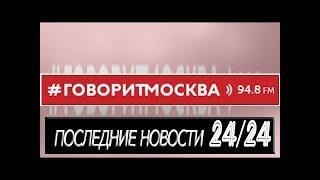 На востоке Москвы произошло смертельное ДТП