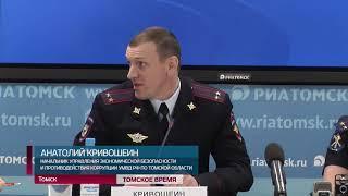 Томская область опустилась на 35 место в национальном рейтинге трезвости