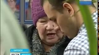 Жители сгоревшей Бубновки теперь только через суд получат деньги