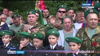 Пензенские пограничники с размахом отметили профессиональный праздник