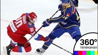 В Дании стартует мировое первенство по хоккею - СМИ2