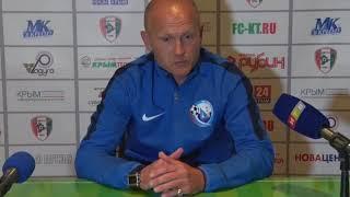 Завершился первый круг чемпионата Крымской Премьер-лиги
