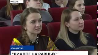 Новости Рязани 06 марта 2018 (эфир 15:00)