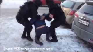 Задержание террористов в Красноярске