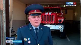 В ИК-5 Коряжмы прошли учения пожарных