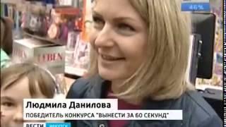 Выпуск «Вести-Иркутск» 17.09.2018 (18:40)