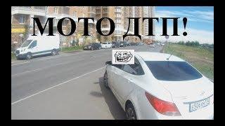Моё мото ДТП.