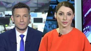 Выпуск новостей в 20:00 CET с Дмитрием Новиковым и Лизой Каймин
