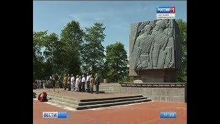 Вести Санкт-Петербург. Выпуск 17:40 от 9.08.2018