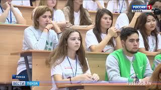 Молодежный форум в Пензе собрал гостей из Италии, Москвы и городов ПФО