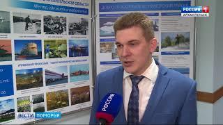 Кто достоин руководить Приморским районом, обсуждает сегодня специальная комиссия