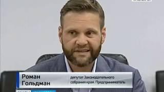 Следственный комитет возбудил дело в отношении бывшего генерального директора АО «Сангилен+»