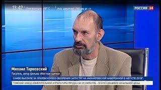 Новосибирцы первыми увидят новый фильм Михаила Тарковского