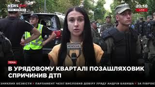 Подробности ДТП в правительственном квартале 12.07.18