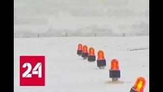 Из-за снежного циклона отменены авиарейсы из Анадыри в Москву, Хабаровск и Магадан - Россия 24