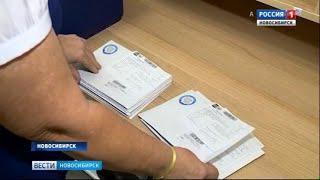 Часть новосибирцев не получили уведомления из налоговой