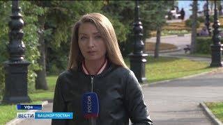 Жителю Башкирии, нокаутировавшему девушку, грозит срок