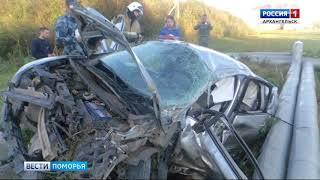 Стали известны подробности ДТП под Котласом, в котором два человека погибли и двое пострадали