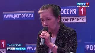Галина Хованская провела в Архангельске брифинг