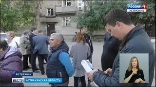 Жители многоквартирных домов по улице Дзержинского рассказали о волнующих их проблемах