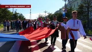 В Магадане отметили День Российского флага