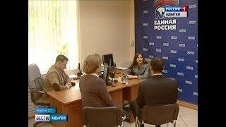 «Единая Россия» продолжает прием заявлений для участия в предварительном голосовании