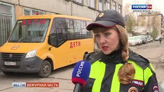 """""""Дежурная часть"""" от 14 октября 2018 г."""