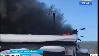 В Усть Куте сгорел гаражный бокс  Внутри находилась грузовая техника