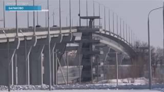 В Балаково вспомнили основные вехи строительства Моста Победы