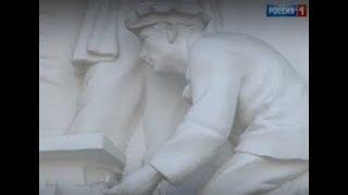 110-летие со Дня рождения скульптора Виктора Баринова в Ростове отметили выставкой