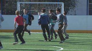 В Средней Ахтубе появилась новая спортивная площадка