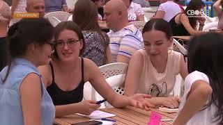 Ставропольцам предлагают провести субботний вечер с умом