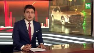 Первая авария за многолетний водительский стаж | ТНВ