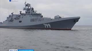 Корабли Балтфлота примут участие в главном военно-морском параде Дня ВМФ России
