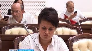 18 сентября состоится внеочередное заседание Калининградской областной Думы