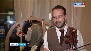 """""""Джазовая провинция"""" в Брянске"""