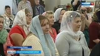 На работу в церковь. Храмы Пятигорска пополнятся новыми регентами